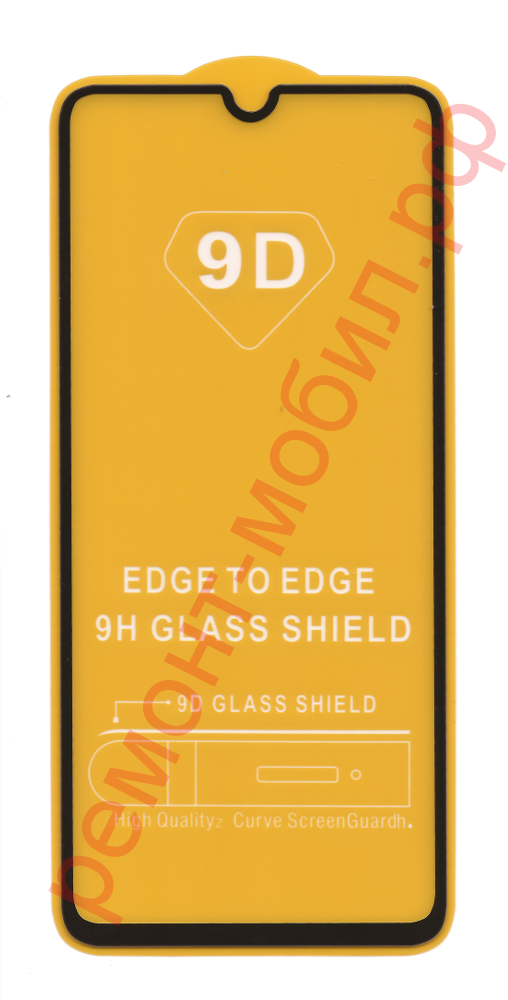 Защитное стекло для Samsung Galaxy A70 ( SM-A705FD )