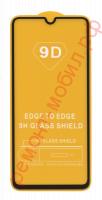 Защитное стекло для Samsung Galaxy A70 ( SM-A705FD ) / Galaxy A70s ( SM-A707F )