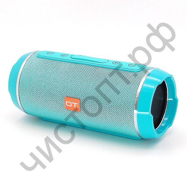 Колонка универс.с радио OT-SPB56 Бирюзовый (TG116) (TF, USB, FM)