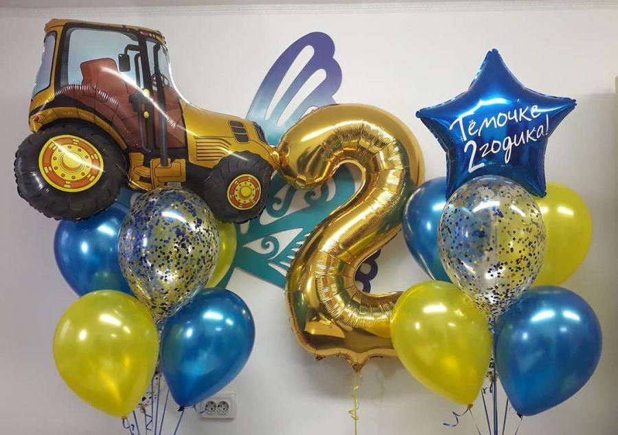 Композиция из воздушных шаров День рождения, Трактор
