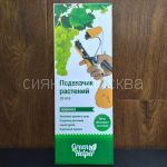 podvyazchik-rastenij-green-helper-gt-010
