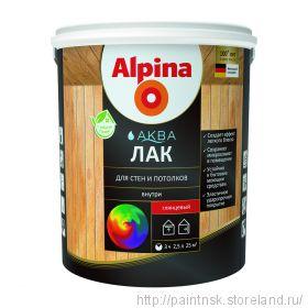 Лак водный для стен и потолков Альпина / Alpina шелковисто-матовый интерьерный