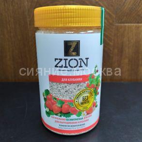 Ионитный субстрат Для клубники (Банка 700 гр. ) Питательная добавка ЦИОН ( ZION )