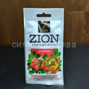 Ионитный субстрат Zion (Цион) питательная добавка для клубники, 30 г