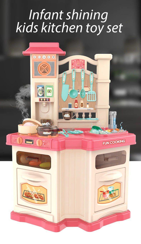 848B Детская игровая кухня с водой и холодным паром