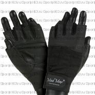 Перчатки Clasic MFG 248 Black  XL