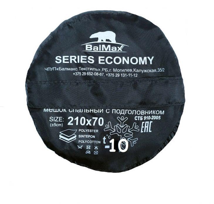 Спальный мешок Balmax ALASKA Econom series до -10