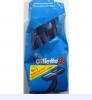 Gillette2 станки с 2 лезвиями одноразовые, 10 штук