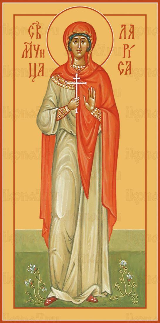 Мерная икона Лариса Готфская мученица (25x50см)