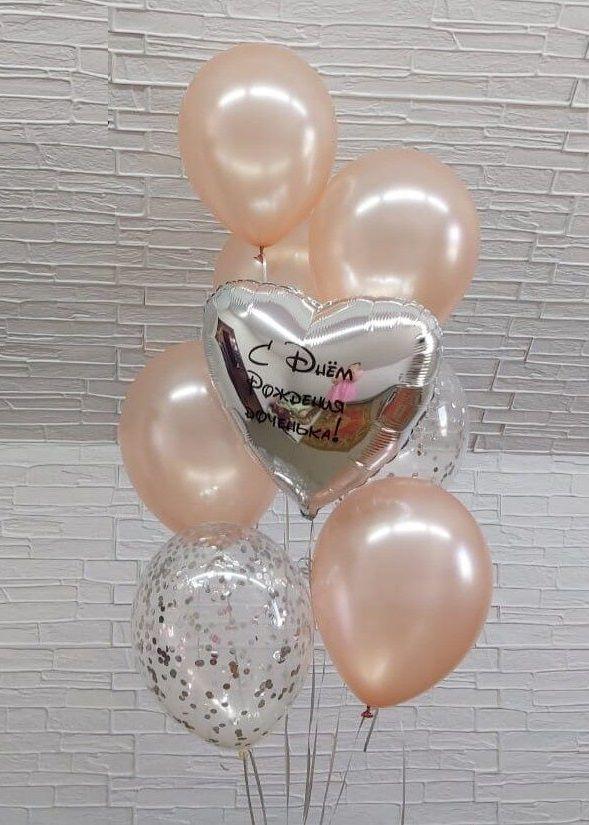 Композиция из воздушных шаров  розовое золото с гелием , именной шар