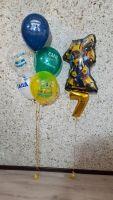 Гелиевые шары набор №79