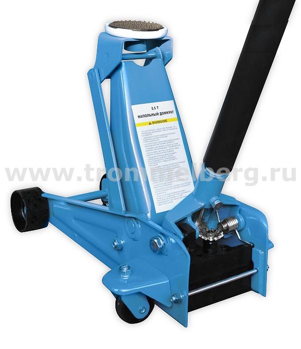 Домкрат подкатной гаражный XRD на 2.5 т (135/475 мм)