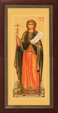 Мерная икона Христина Тирская мученица (25x50см)