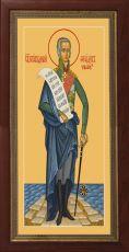Мерная икона Феодор Ушаков праведный (25x50см)