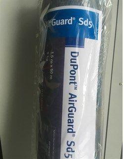 Пароизоляция Du Pont Tyvek AirGard SD5 75м2