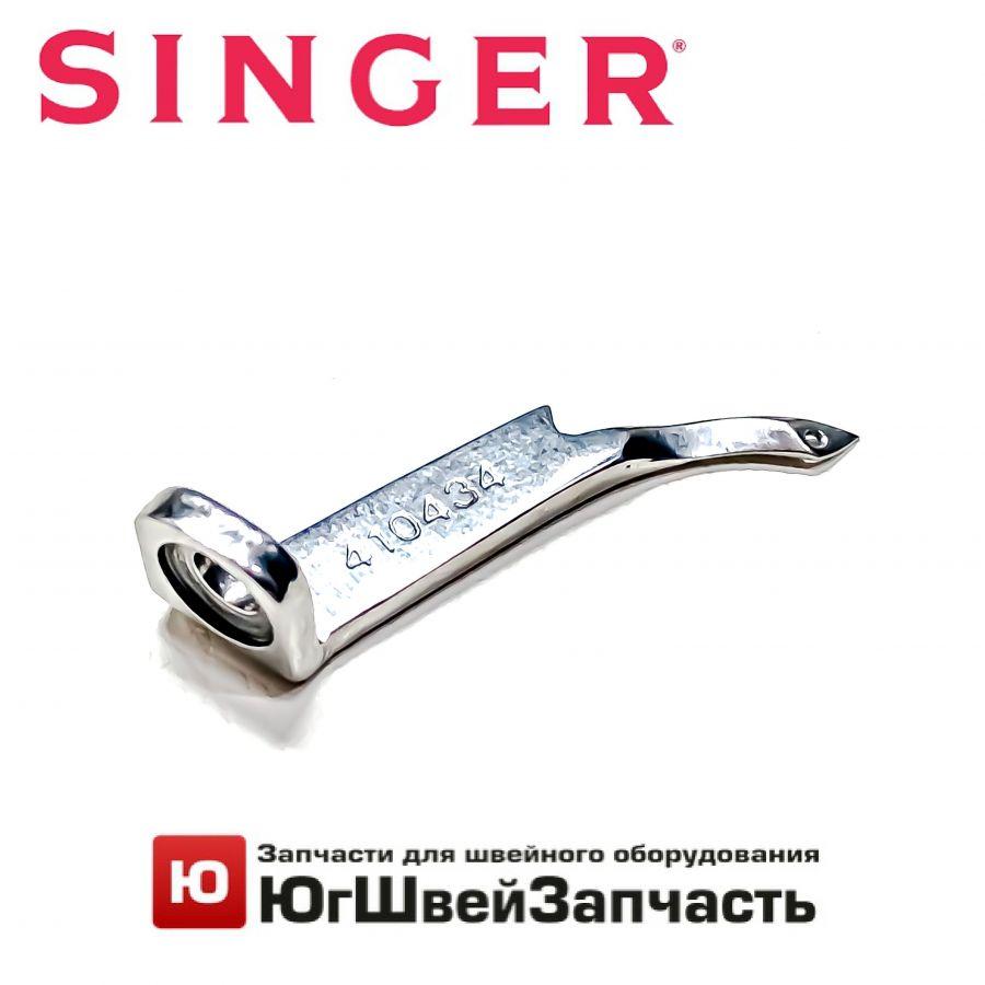 Верхний петлитель 410434 SINGER
