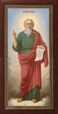 Мерная икона Пророк Исаия святитель (25x50см)