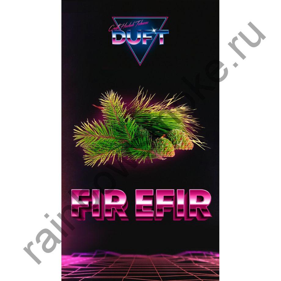 Duft 100 гр - Fir Efir (Фир Эфир)