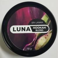 SRI LANKA (Шри ланка) Luna 50 гр