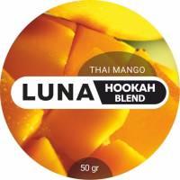THAI MANGO (Тайский манго) Luna 50 гр
