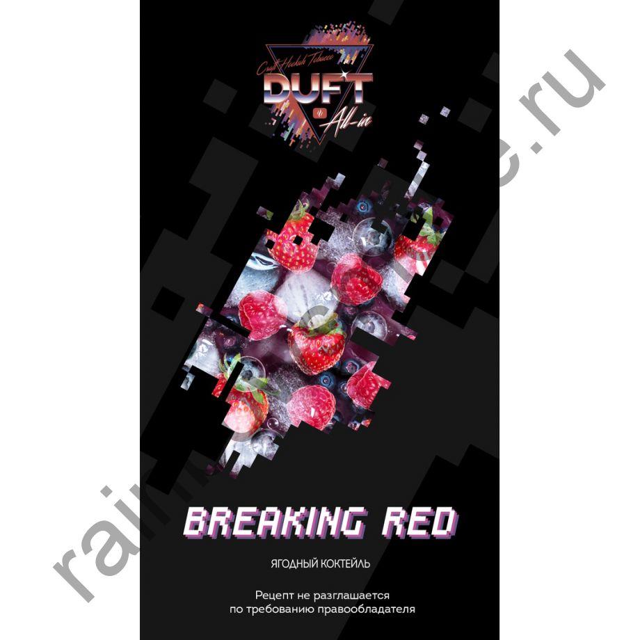Duft All-in 25 гр - BREAKING RED (Разрывая Красный)