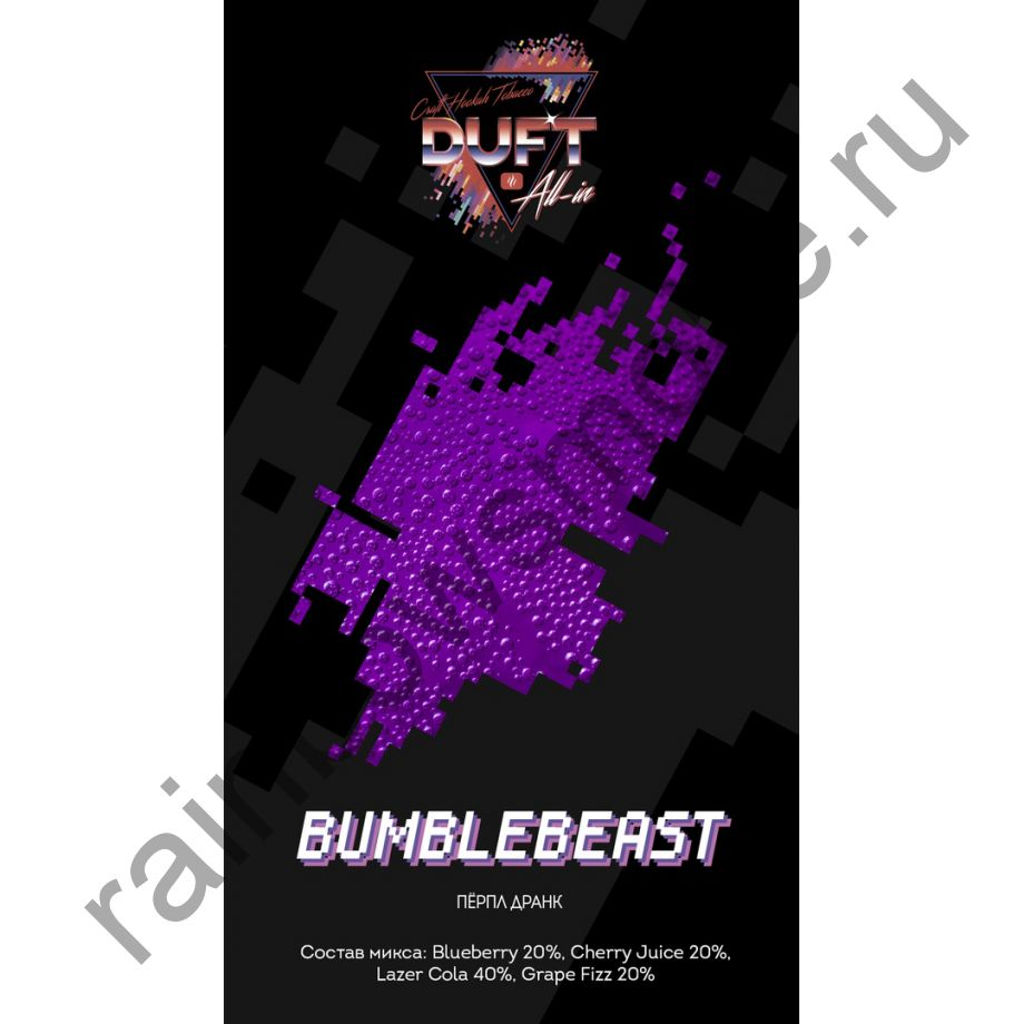 Duft All-in 25 гр - BUMBLEBEAST (Бамблбист)