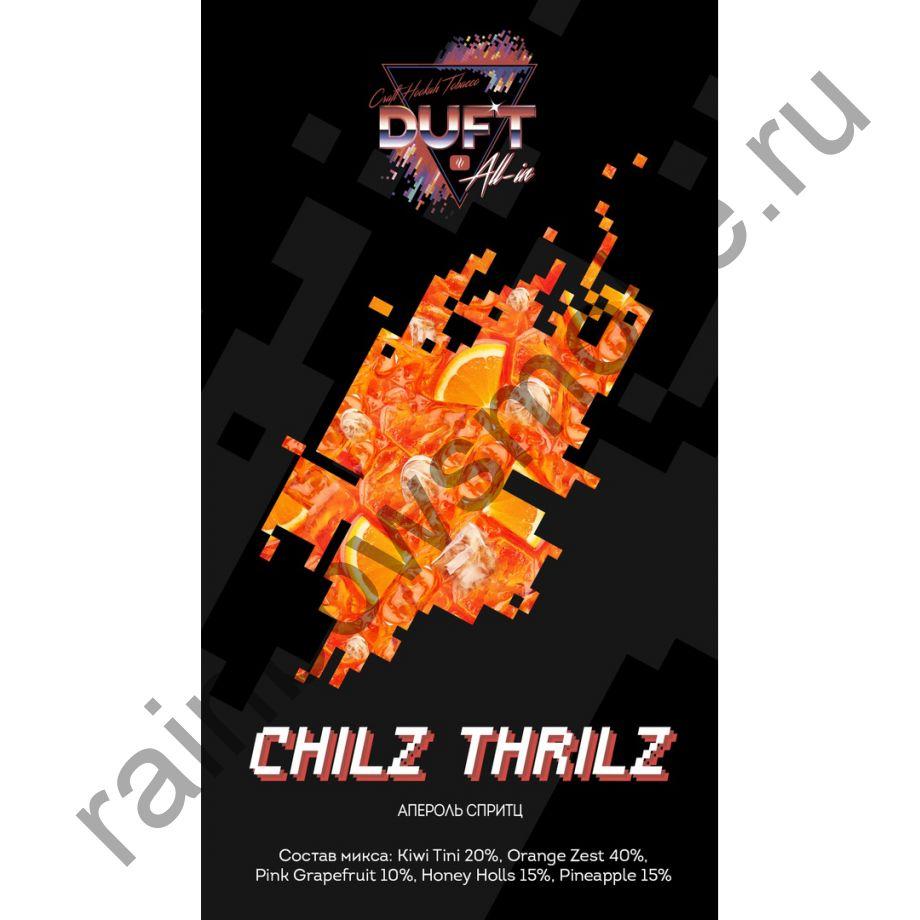 Duft All-in 25 гр - CHILZ THRILZ (Чилз Трилз)