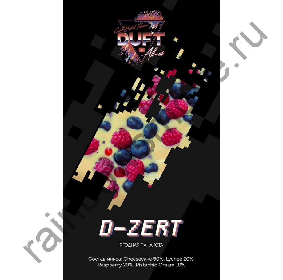 Duft All-in 25 гр - D-ZERT (Д-Сертиф)