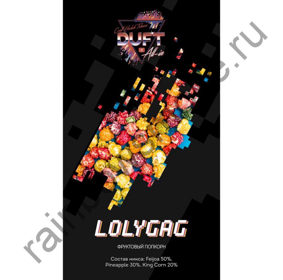 Duft All-in 25 гр - LOLYGAG (Лолигаг)