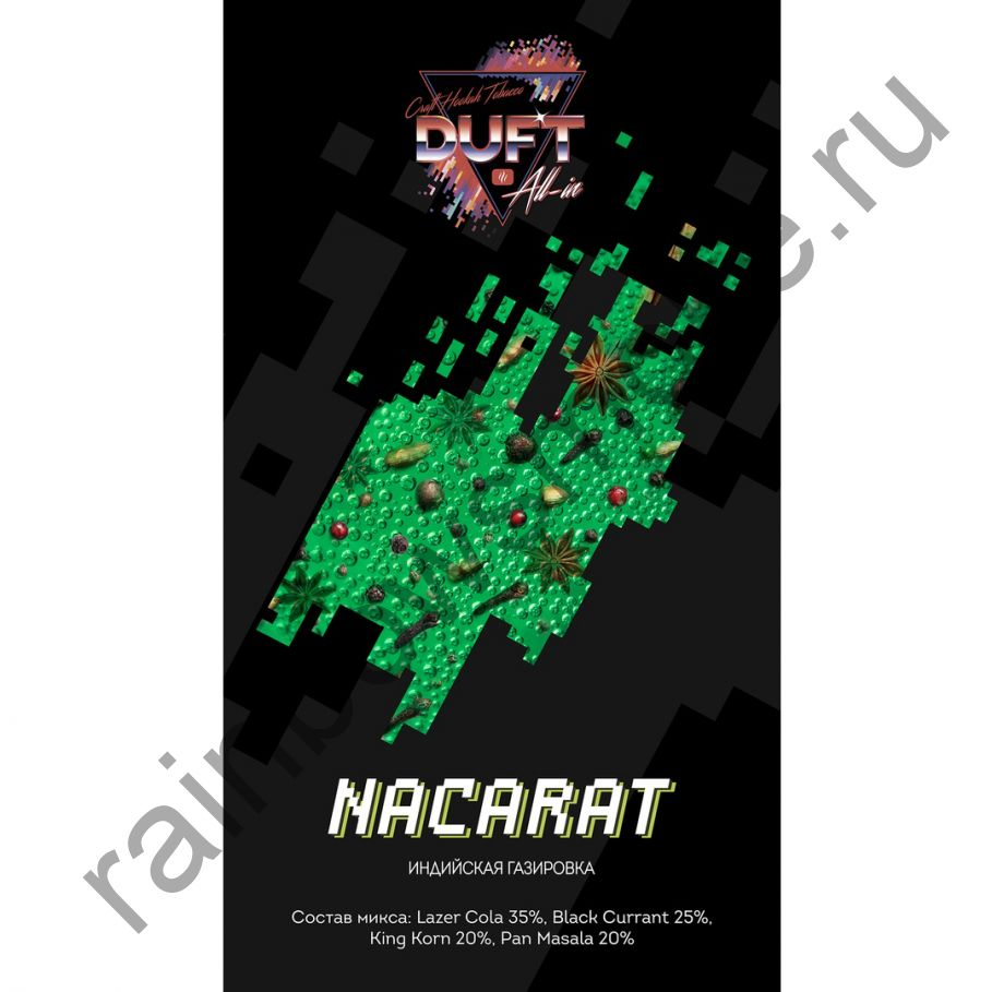 Duft All-in 25 гр - NACARAT (Накарат)