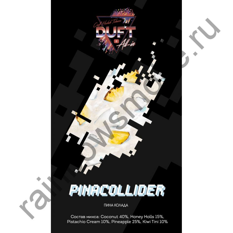 Duft All-in 25 гр - PINACOLLIDER  (Пиноколлайдер)