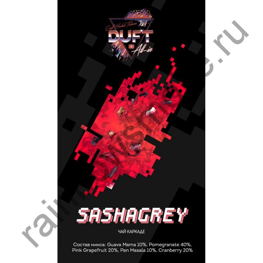 Duft All-in 25 гр - SASHAGREY (Саша Грей)