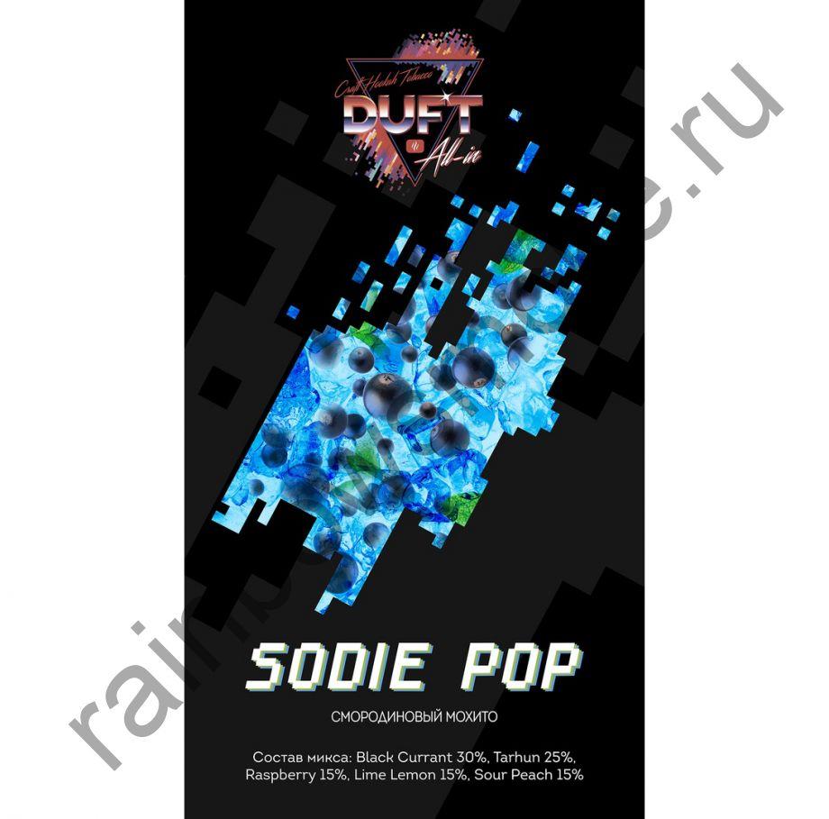 Duft All-in 25 гр - SODIE POP (Газировка)