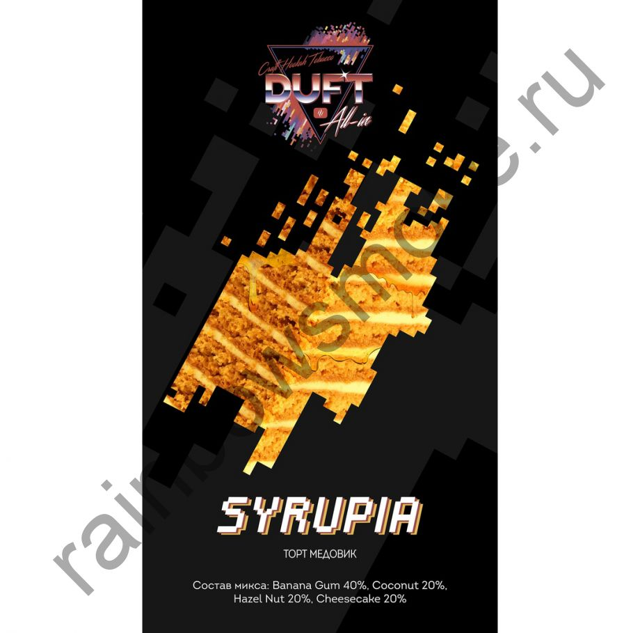 Duft All-in 25 гр - SYRUPIA (Сиропия)