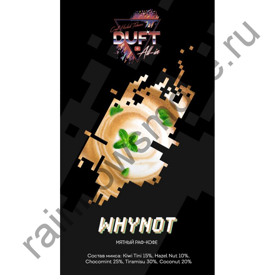 Duft All-in 25 гр - WHYNOT (Почему Нет)