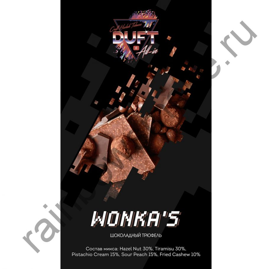 Duft All-in 25 гр - WONKA'S (Вонка)