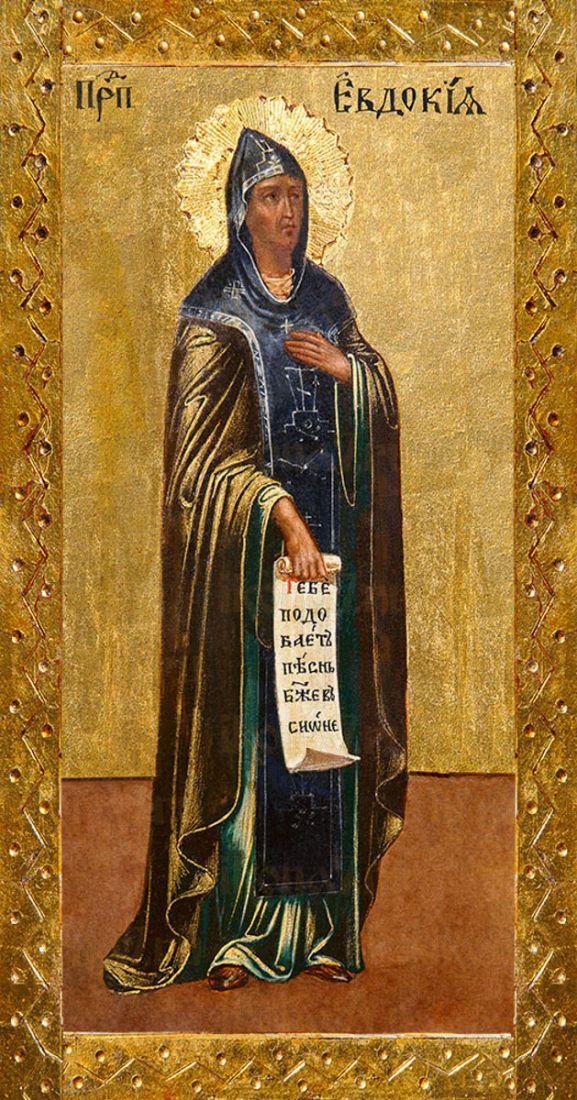 Мерная икона Евфросиния Московская преподобная (25x50см)