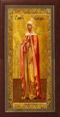 Мерная икона Клавдия Римская мученица (25x50см)