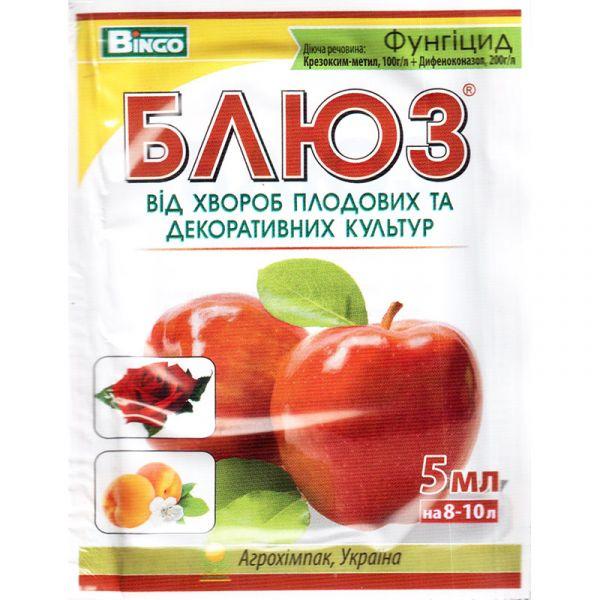 """""""Блюз"""" универсальный (5 мл) от Агрохимпак, Украина"""