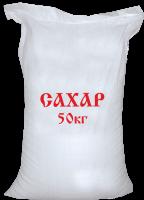 Сахарный песок 50 кг