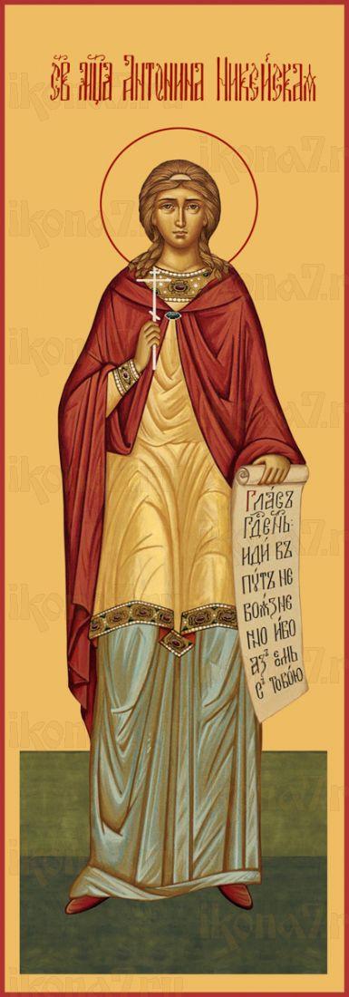 Мерная икона Антонина Никейская мученица (25x50см)