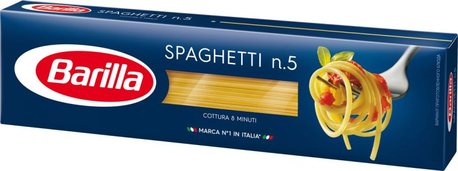 Макароны Барилла Spagetti №5 500гр