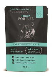 FITMIN Пауч для кошек Кусочки с лососем в соусе 85 г