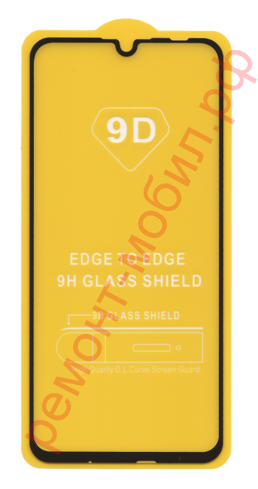 Защитное стекло для Huawei Honor 10 Lite ( HRY-LX1 ) / Huawei Honor 10i ( HRY-LX1T )