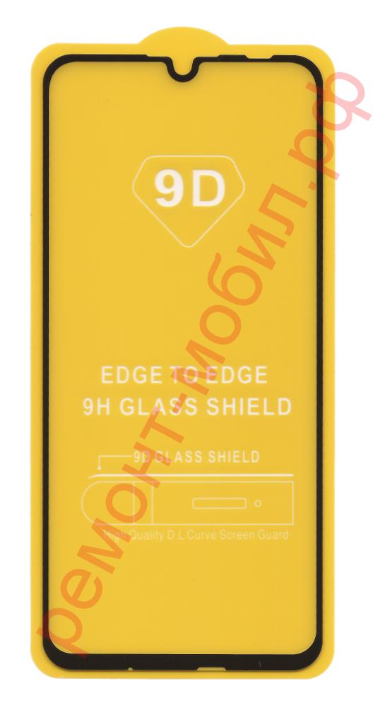 Защитное стекло для Huawei Honor 10 Lite ( HRY-LX1 ) / Honor 10i ( HRY-LX1T ) / Huawei P smart 2019 ( POT-LX1 )