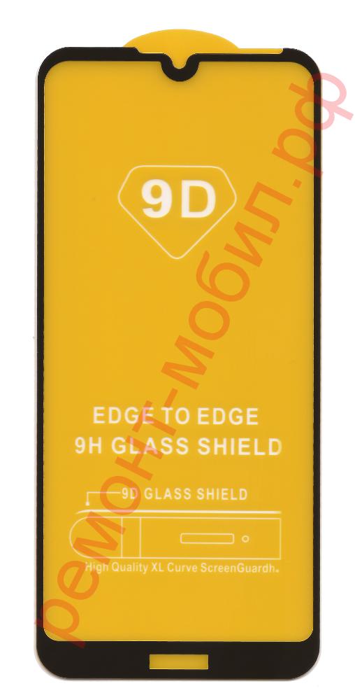 Защитное стекло для Huawei Y6 2019 / Y6s ( JAT-L41 )