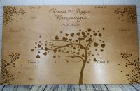 План рассадки гостей с деревом на свадьбу на заказ