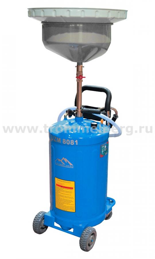 Установка для слива отработанного масла мобильная UZM8081