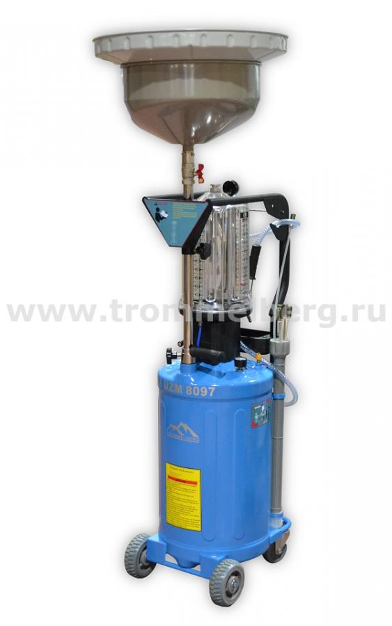 Установка для слива и откачки масла UZM8097