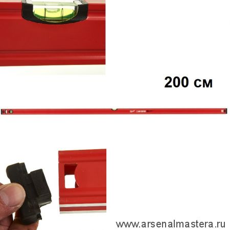 Уровень 200 см SLIM Milwaukee 4932459590